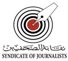Syndcate of Journalist